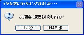 1llp0[1].jpg